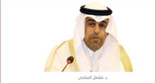 وزير خارجية دولة ليبيا يشيد بقرار تحرك  البرلمان العربي ضد مشروع القانون المعروض على مجلس العموم البريطاني