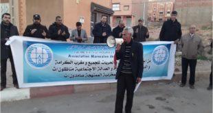 وقفة احتجاجية للجمعية المغربية لحقوق الإنسان بتنغير في اليوم العالمي لحقوق الإنسان.