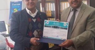 الاتحاد العربي للتطوع ممثلا بمؤسسة التنوير للتنمية يكرمون مؤسسة الصلاحي الاجتماعية الخيرية