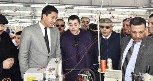 السيد رئيس جهة الشرق يدشن وحدة صناعية للنسيج بإقليم جرسيف لخلق مناصب الشغل