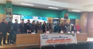 الشغيلة الجماعية تستعيد مجدها النضالي مع المنظمة المغربية omfoct