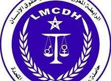 الرابطة المغربية للمواطنة وحقوق الإنسان تصدر بلاغا بمناسبة اليوم العالمي للعدالة الاجتماعية 2019.