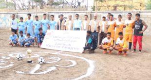 بمشاركة 20 فريقا انطلاق منافسات دوري لانتك الرياضي لكرة القدم في الحديدة
