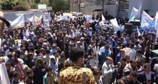 بمشاركة أكثر من 160 نقابة .. شركة النفط تنظم مسيرة ووقفة احتجاجية أمام مكتب الأمم المتحدة بصنعاء
