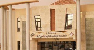 المدرسة الوطنية للعلوم التطبيقية بوجدة تحتضن النسخة الثامنة لمنتدى المقاولات ..