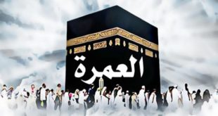 مذكرة للسفارة السعودية بالقاهرة والملك سلمان ووزارة الحج السعودية  بالغاء رسوم العمرة للمعتمرين المصريين بالرياض وقدرها 2000 ريال (بيان)