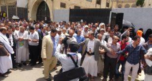 اليمن: استمرار الاحتجاجات امام مكتب الأمم المتحدة لليوم التاسع على التوالي تنديدا بمنع واحتجاز السفن النفطية