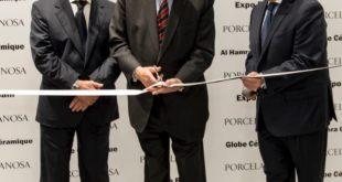 إفتتاح المقر الرئيسي لشركة عاميري (AMIRI) في حلته الجديدة بالرباط