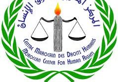 المركز المغربي لحقوق الإنسان يعتبر محاكمة نشطاء الريف والصحفي المهداوي والأحكام في حقهم سياسية