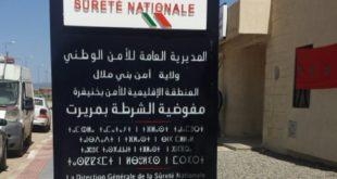 حملة أمنية بمدينة مريرت تسفر عن توقيف العديد من الأشخاص