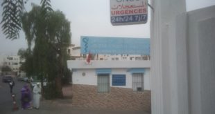 أكادير: إضراب وطني سيشل مصحات الضمان الاجتماعي