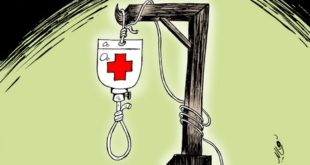 كارثة إنسانية  وحرب بدون سلاح  خنيفرة : مستشفيات للبيع