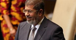 بيان المركز المغربي لحقوق الإنسان حول وفاة الشهيد محمد مرسي