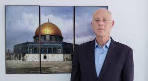 """منظمة عربية ترحب بتصريحات الرئيس التونسى قيس السعيد باعتبار التطبيع مع اسرائيل جريمة  """" خيانة عظمى """" .. (بيان)"""