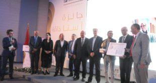 والي مراكش آسفي يسلم جائزة أستاذ السنة بحضور فعاليات جهوية وازنة