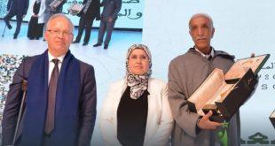 جمعية الأشخاص المعاقين بزاكورة تفوز بجائزة المجتمع المدني لسنة 2019
