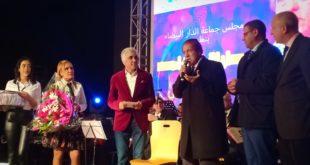 ليلة الوفاء تكريما  لرمزي  الطرب المغربي  الأصيل نعيمة سميح و محمود الإدريسي