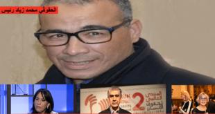 هولندا…المغربي محمد زياد رئيسا للفيدرالية الدولية للدفاع عن حقوق الانسان