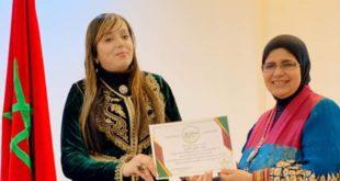 الشاعرة المغربية إمهاء مكاوي تتألق في احتفالية دولية للمرة الثالثة بقصيدة رائعة