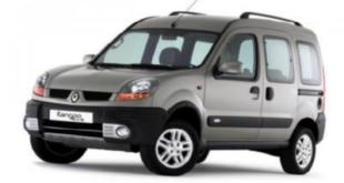 """طنحة: رونو ستعمل على إنتاج النسخ المنخفظة السعر لسيارتها """"كانغو"""" بالمغرب"""