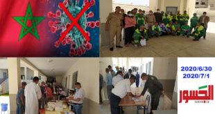 السلطة المحلية بقصبة تادلة تشرف على التحاليل المخبرية للكشف عن فيروس كورونا
