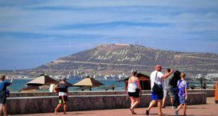 الوزراء والمسؤولون المغاربة ملزمون بقضاء عطلتهم داخل المغرب