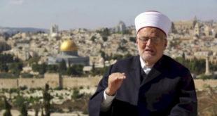 """ترديد النشيد الوطني الإسرائيلي """"حرام"""""""