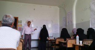 دورة تدريبية تستهدف الأخصائيين الاجتماعيين بعنوان (مهارات اعداد الخطة الاجتماعية)