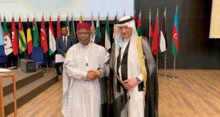 ديبلوماسي تشادي على رأس منظمة التعاون الاسلامي