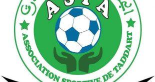 جرسيف: غياب الدعم يدفع جمعية تادرت لكرة القدم إلى الإنسحاب من منافسات العصبة