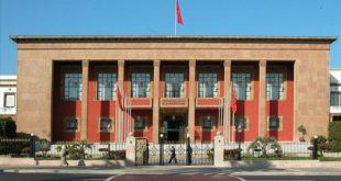 البرلمان يصادق على ثماني مشاريع قوانين