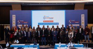 اختتام فعاليات منتدى القيادة الذكية 2021م بإسطنبول