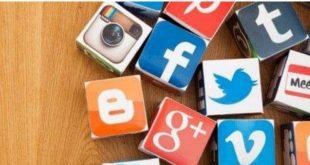 الإنعكاسات السلبية لمواقع التواصل الإجتماعي