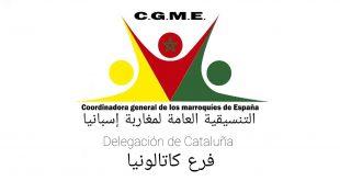 تشكيل مكتب التنسيقية الجهوية لمغاربة اسبانيا بكطالونيا