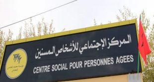 جرسيف: المركز الإجتماعي دار المسنين يفند الأخبار الرائجة حول إهمال أحد النزلاء بالمستشفى الإقليمي