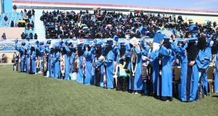 جامعة العلوم والتكنولوجيا تحتفي بتخرج المئات من طلبتها
