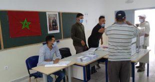 الأصالة والمعاصرة يتصدر انتخابات المجلس الإقليمي للدريوش